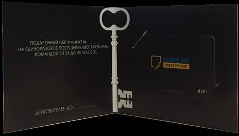 Приключение в подарок сертификат желтый куб 91